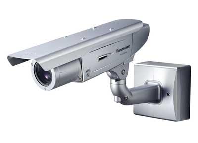 Como espiar camaras de seguridad taringa for Que significa exterior